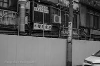 19散歩〜東京散歩久松町 - 散歩と写真 Fotografia e Passeggiata