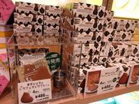 【東京ひよこ】東京ひよこのカフェオレサブレ - 池袋うまうま日記。