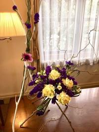 オランダ王国スタイルセオリーレッスン開講しました! - 花を長く楽しむオランダの技法が習得できるフラワーアレンジメント教室 【オンライン/対面】   Champs Fleuris Izmi (シャン フルーリー イズミ)
