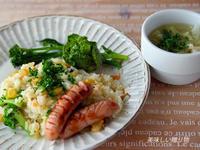 海老とブロッコリーのピラフ - 美味しい贈り物
