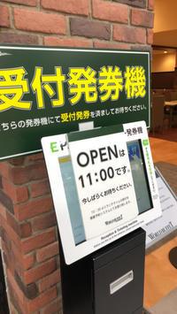 神戸クックワールドビュッフェ - 日だまりカフェ