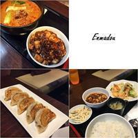 炎麻堂えんまどう(三茶)中華 - 小料理屋 花 -器と料理-
