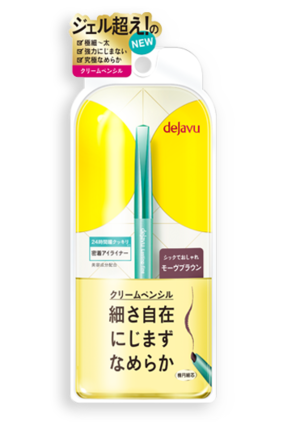 最近買ったもの メイクアップ編 - guriko blog