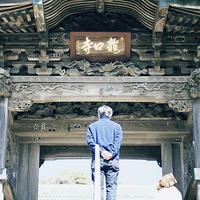 春色の電車に乗って海に行ってきました日蓮法難龍口寺参拝19.03.17 10:30 - スナップ寅さんの「日々是口実」