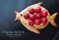 エイプリルフールのお菓子、Poison d'Avril(ポワソン・ダブリル) - Cucina ACCA