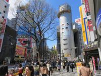 4月1日㈪の109前交差点 - でじたる渋谷NEWS