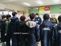 【U-13】入団式March 31, 2019 - DUOPARK FC Supporters
