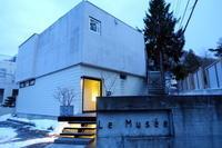 Le Musée ル・ミュゼ @春の気配、札幌にて - Kaorin@フードライターのヘベレケ日記