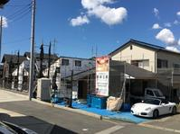 2台分のガレージがある平屋の自然素材の家構造見学会のお知らせです。裾野市佐野(市民体育館そば)20194/6(土)・7(日)予約制です - 自然素材の家造りブログ 探彩工房(たんさいこうぼう)建築設計事務所 太陽熱で床暖房するソーラーシステムの自然素材の家に20年以上住んでいる設計士が 別荘・注文住宅を専門に設計