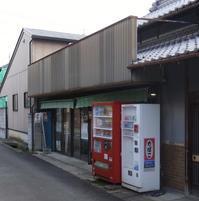 上杉食品 / 香川県三豊市豊中町 - そばっこ喰いふらり旅