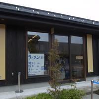 Yume Wo Katare Onagawa / 宮城県牡鹿郡女川町 - そばっこ喰いふらり旅