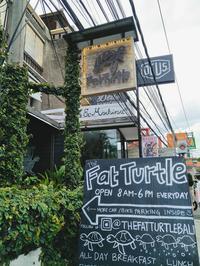 The Fat Turtle / ファット タートル - バリ島 レストラン巡り