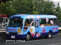 進藤学園きよし幼稚園は394 - 注文の多い、撮影者のBLOG