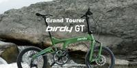 birdy GT 入荷しました - THE CYCLE 通信