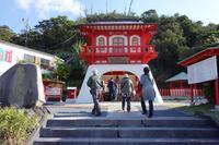 長崎鼻の龍宮神社 - レトロな建物を訪ねて