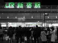 東京そぞろ歩き・1月の東京:新宿の街 - 日本庭園的生活