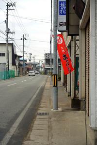2019.3.21山形旅行(1日目-山形座 瀧波③-) - ゆりこ茶屋2