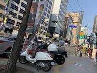 『バイク天国☆世界の旅』番外編 ~韓国ソウルのバイク事情! ベスパ事情~ - SCSブログ