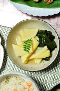 若竹煮と桜海老の炊き込みご飯 - Awesome!