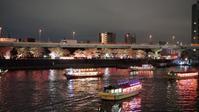 隅田川の屋形船 - belakangan ini