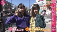 NHK特集225 - 風に吹かれてすっ飛んで ノノ(ノ`Д´)ノ ネタ帳