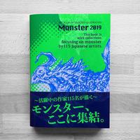 Monster 2019 - アンバランス通信