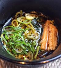 コンラッド大阪5 朝食に麺 - 関空から旅と食と酒紀行