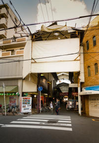 大阪府大阪市阿倍野区「昭和2丁目商店街」 - 風じゃ~
