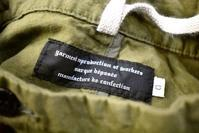 GARMENT REPRIDUCTION OF WOEKERS::「かせ染め」シリーズ - JUILLET