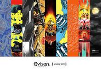 EVISEN SKATEBOARDS DECK SPRING 2019 - Growth skateboard elements