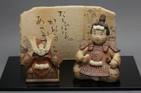 滝上真由美さんの五月人形『若武者』 - くわみつの和み時間