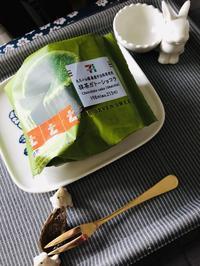 【セブン】抹茶ガトーショコラ - DAY BY DAY