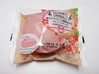 FAMIMA BAKERY 爽やかなりんごの風味広がるりんごパンケーキ@ファミマ - 池袋うまうま日記。