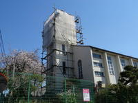 教会塔屋修復工事中です - 日本ナザレン教団 尾山台教会