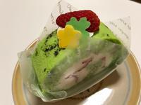 冨貴屋  菜の花といちごのロールケーキ - ふわふわ日記
