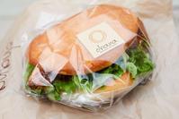 〈二子玉川・世田谷69〉Bakerys kitchen ohana - 今日もパニャる。