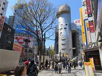 4月3日㈬の109前交差点 - でじたる渋谷NEWS
