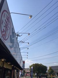 太一浜線店電球交換 - 熊本の看板屋さん伊藤店舗企画のブログ☆ぶんぶん日記