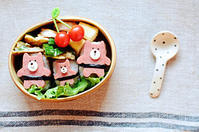 kid's bento & tammy doll* - Avenue No.8