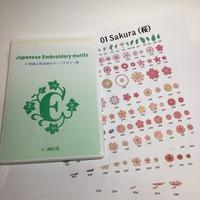 和柄のCDが届きました!\(^o^)/ - go!go!ミシンクラブ
