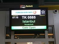 機内食(ターキッシュエアラインズ:TK585便) - せっかく行く海外旅行のために