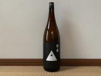(愛媛)越の譽 生酛純米 / Koshinohomare Kimoto Jummai - Macと日本酒とGISのブログ