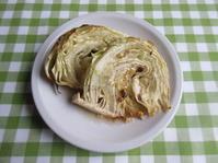 <イギリス料理・レシピ> キャベツのじっくりロースト【Slow Roast Cabbage】 - イギリスの食、イギリスの料理&菓子