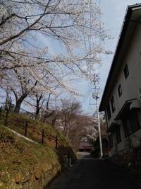 5年目の信夫山文庫へ、いつもの歩幅で踏み出す - 信夫山文庫 日日雑記