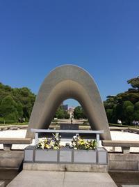 広島スタディツアー(2)平和記念公園~原爆遺構を訪ねる - 本日の中・東欧