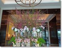 丸の内中国飯店琥珀宮でおいしいランチ - おいしい~Photo Diary