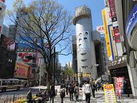 4月4日㈭の109前交差点 - でじたる渋谷NEWS