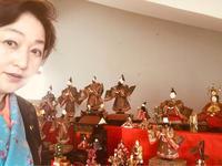 今日の松江カワイイオイシイは〜 - 奈良 京都 松江。 国際文化観光都市  松江市議会議員 貴谷麻以  きたにまい