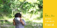 OPEN field.森で遊び、小屋と遊ぶ日 - tukikusa note