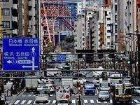東京タワー - 四十八茶百鼠(2)